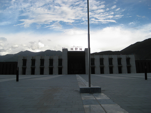 Lhasa train station, Tibet, sky